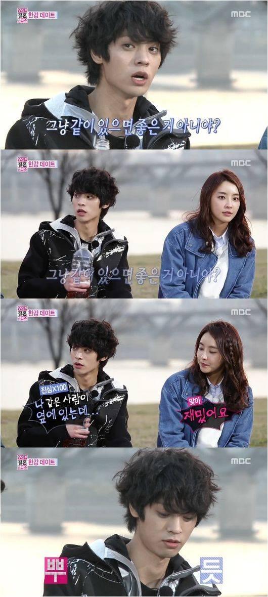 jung-joon-young-jung-yoo-mi_1399107837_af_org