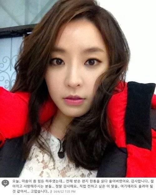 jung-yoo-mi_1399120527_af_org