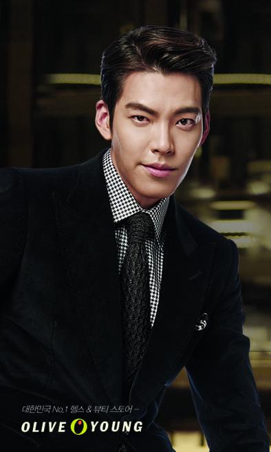 http://www.yesasia.ru/wp-content/uploads/2014/10/Kim-Woo-Bin.jpg