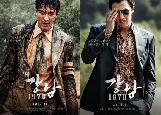 lee-min-ho_1413422434_Gangnam1970