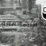 40-hold-me-teaser-e1416886943822
