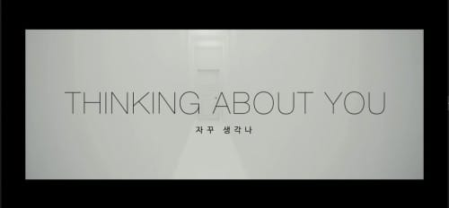 loco-thinking-about-you-e1416885876223