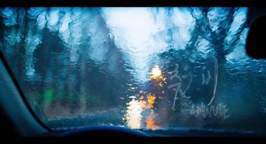 4MINUTE-Cold-Rain-MV