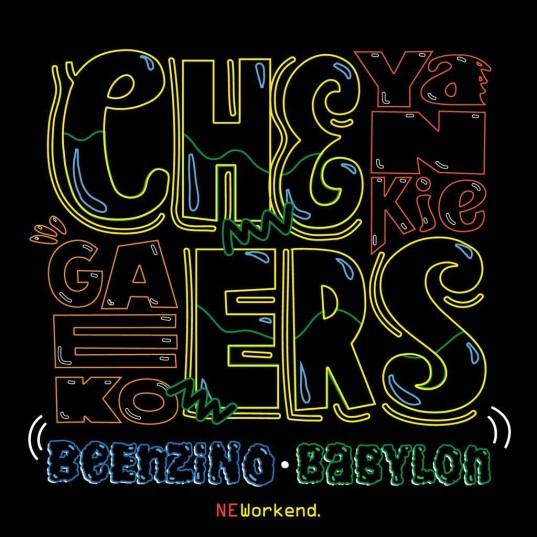 Gaeko-x-Yankie-ft.-Beenzino-Babylon-jacket-cover