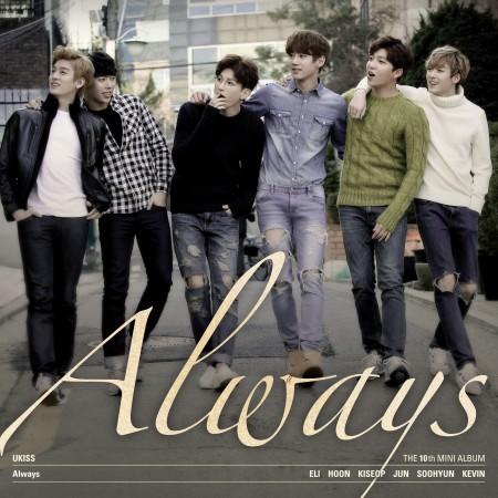 U-Kiss-Always-EP