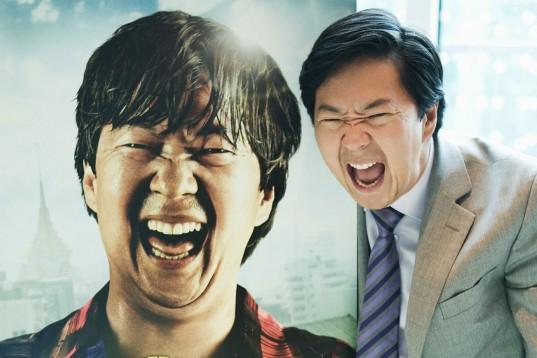 Остаться в живых корейцы актеры игры никелодеон точка ру губка боб