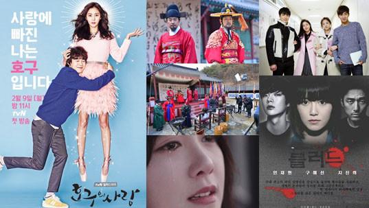best_korean_drama