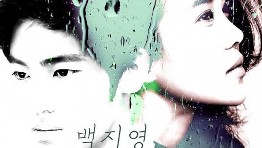 baek-ji-young-song-yu-bin