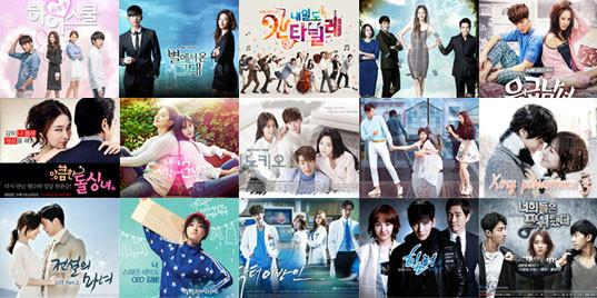 best_drama_2014