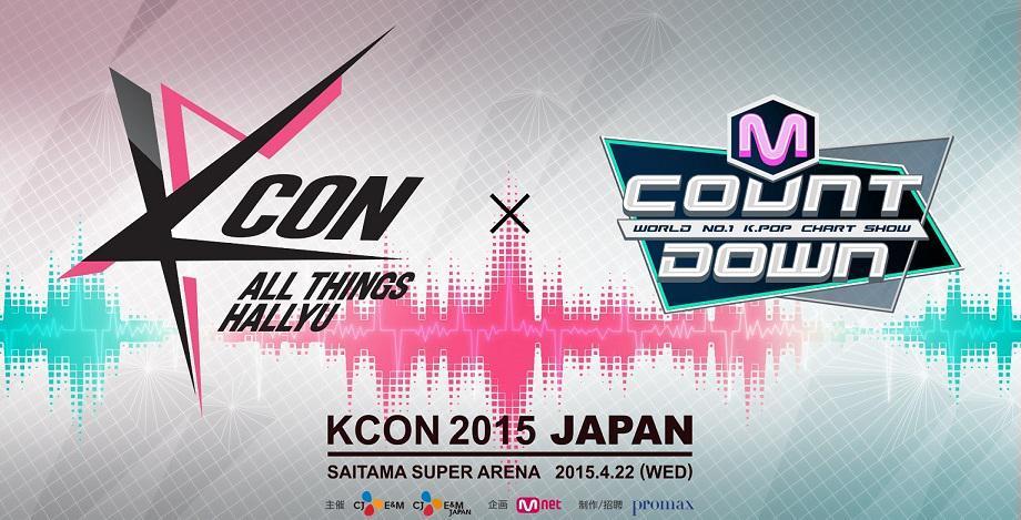 KCON-2015-Japan
