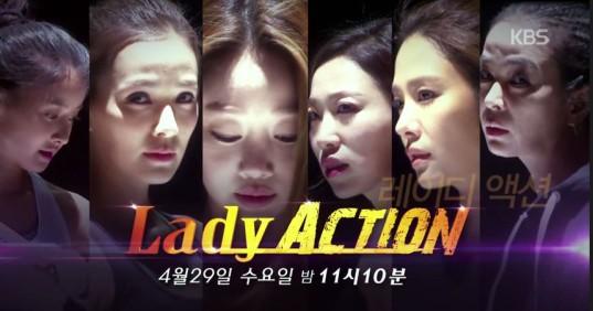 LadyAction1