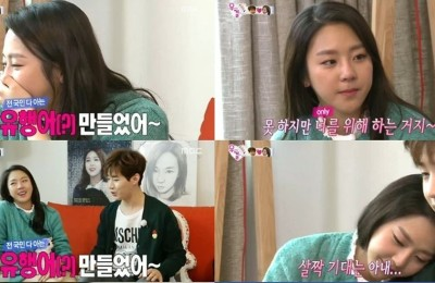 Yewon-and-Henry-on-WGM