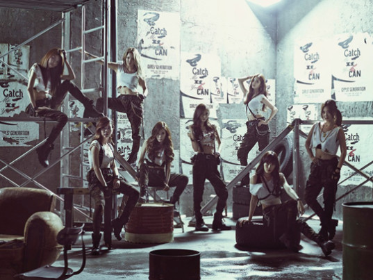 girls-generation-catch-me-if-you-can