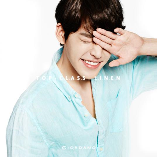 kim-woo-bin_1429295059_20150417_KimWooBin