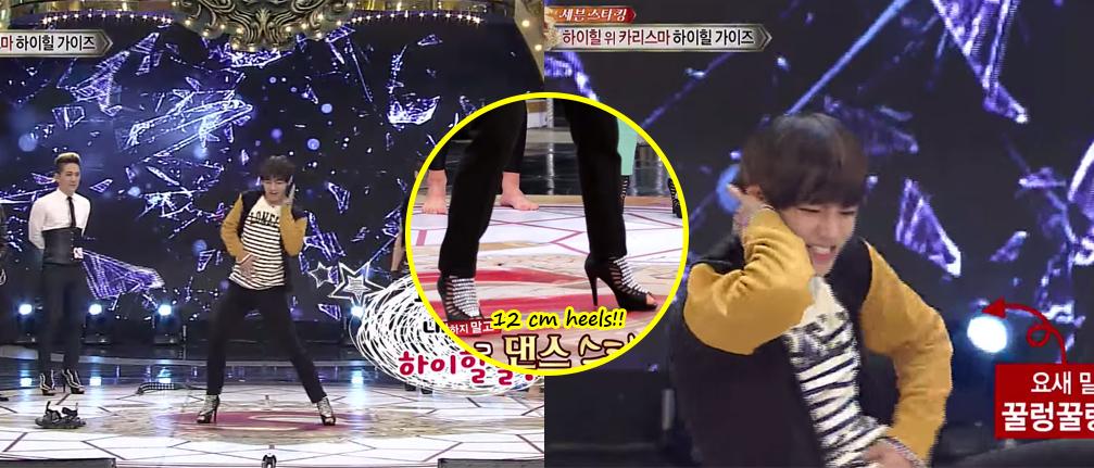 BTS-V-Heels-Star-King
