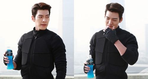 Kim-Woo-Bin-powerade-cf-bts-1