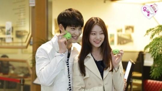LeeJongHyunGongSeungYeon