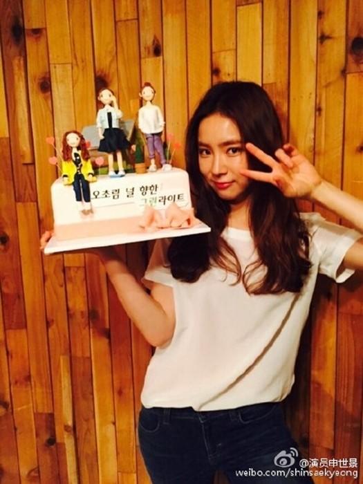 shin-se-kyung-1