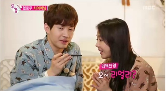 yewon-mother-in-law