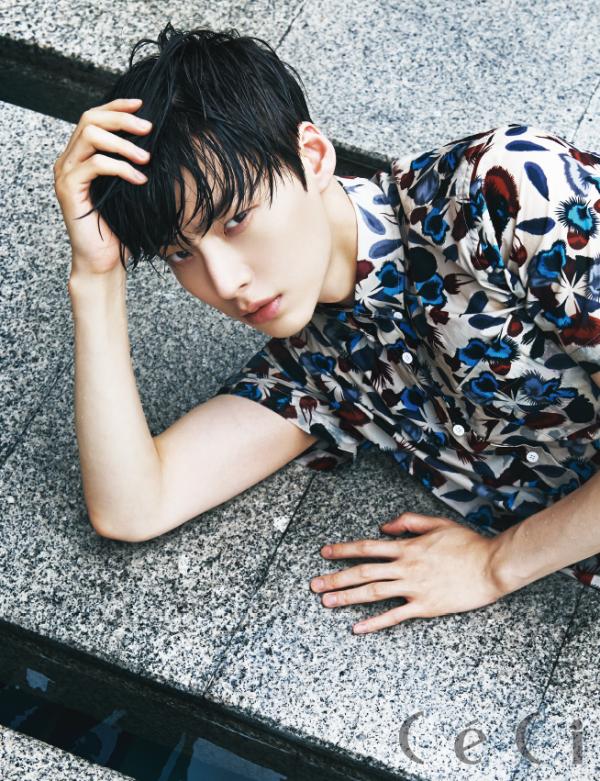 Ahn Jae Hyun 1