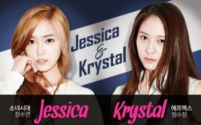 Jessica-and-krystal