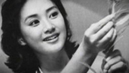 Jung-Yoon-Hee