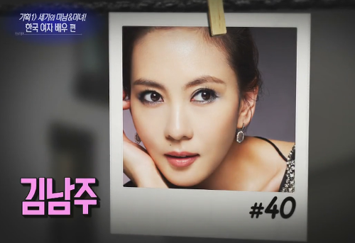 Kim-Nam-Joo