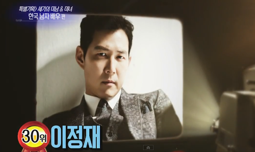 Lee-jung-Jae