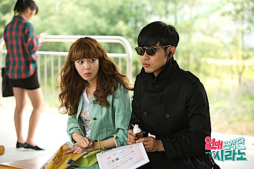 films-and-books-fb-3dating-agency-cyrano-korean-drama
