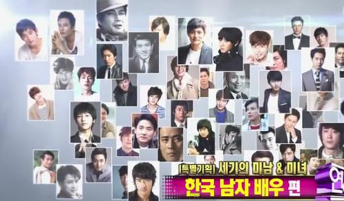 most-beautiful-Korean-actors