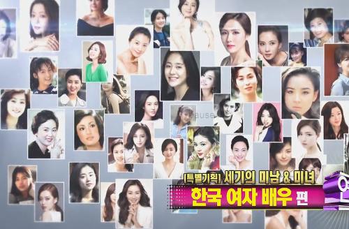 most-beautiful-Korean-actresses