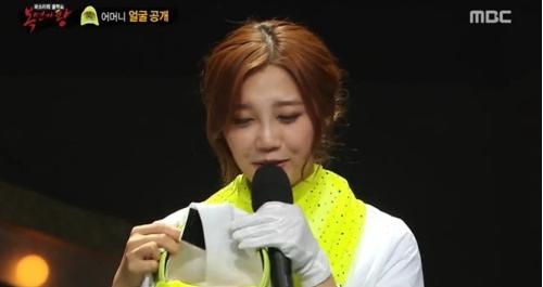 Eunji_main