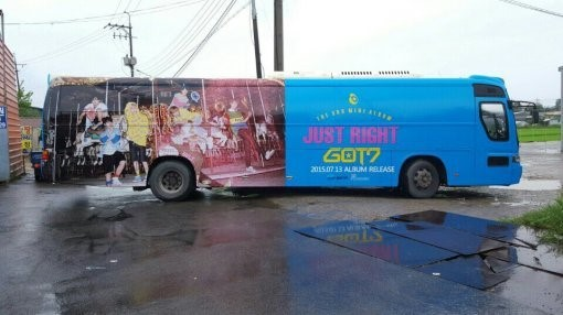 GOT7-Just-Right-Bus