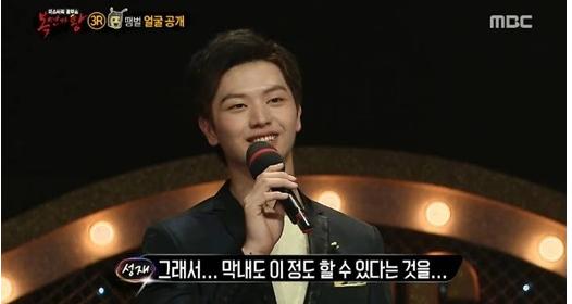 Sungjae