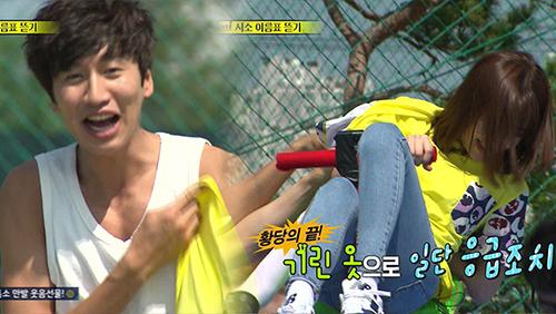 baek-jin-hee-lee-kwang-soo-running-man