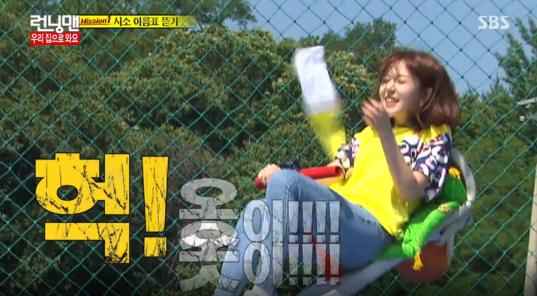 baek-jin-hee-running-man