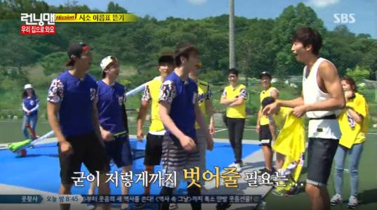 lee-kwang-soo-running-man1