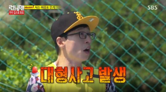 yoo-jae-suk-running-man
