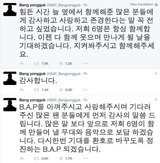 Bang-Yong-Guk_1439308825_Screen_shot_2015-08-11_at_12.00.09_PM