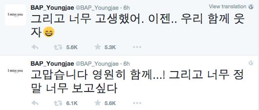Bang-Yong-Guk_1439308825_Screen_shot_2015-08-11_at_12.00.15_PM
