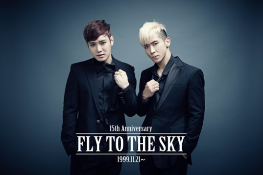 Fly-to-the-Sky