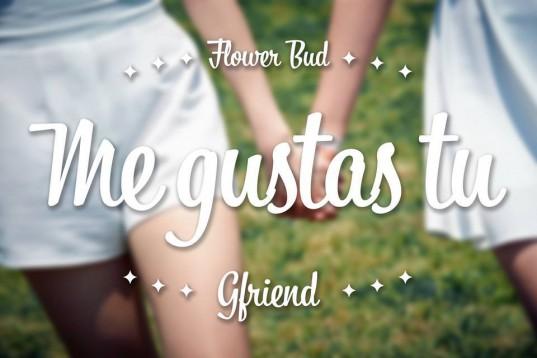 Gfriend-Me-gustas-tu (1)