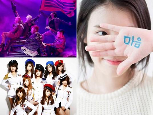 IU-BIGBANG-and-Girls-Generation-Songs-Used-in-Propaganda-Broadcasts-to-North-Korea