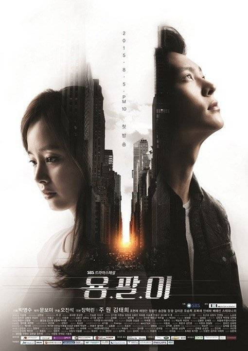 Kim-Tae-Hee-joo-won_1440812538_af_org