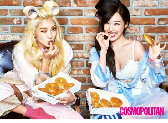 Tiffany_Bora_COSMPOLITAN_August2015