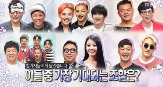 Yoo-Jae-Suk_1439007898_af_org