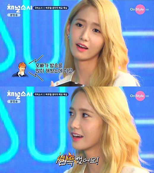 YoonA-Channel-Girls-Generation-2