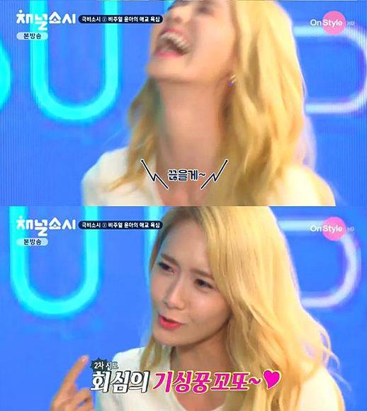 YoonA-Channel-Girls-Generation