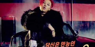 bigbangg-dragon