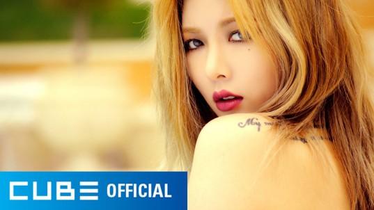 hyuna-trailer-082015